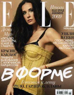 Demi Moore w Elle razy dwa