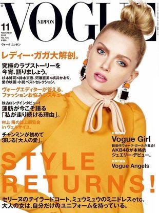 Lily Donaldson  na okładce Vogue Nippon