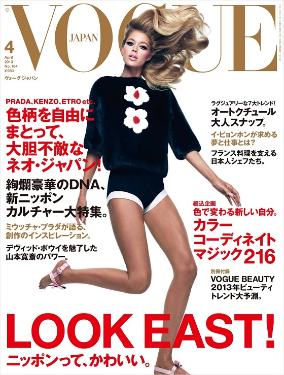 Doutzen Kroes na kwietniowej okładce Vogue Japan