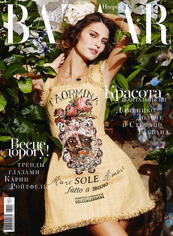 Bianca Balti na dwoch okładkach Harper's Bazaar