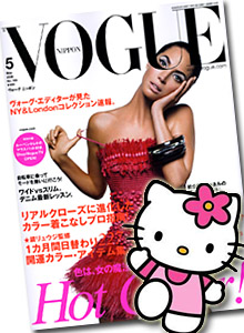 Hello Kitty w Vogue