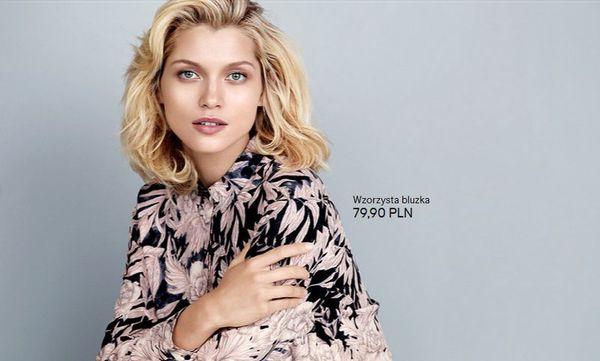 Stonowana jesień, czyli najnowsza propozycja H&M