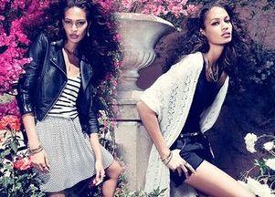 moda lato 2013
