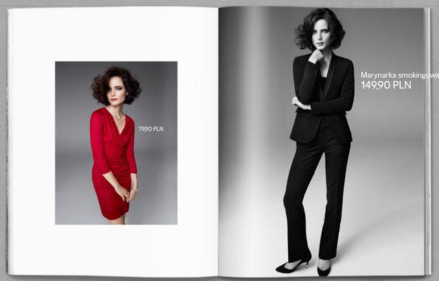 H&M: Przyjęcie koktajlowe