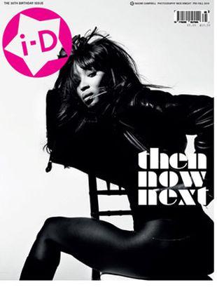 Gaga, Kate i Naomi w i-D Magazine