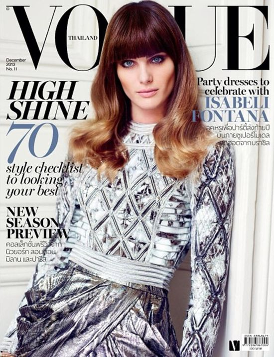 Gisele Bundchen i Isabeli Fontana na okładkach Vogue'a