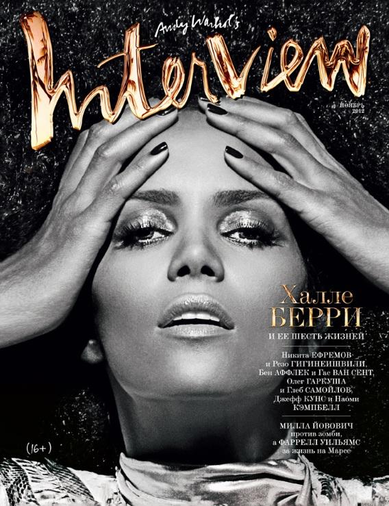 Halle Berry na okładce listopadowego Interview Russia