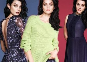 Letnie propozycje od H&M
