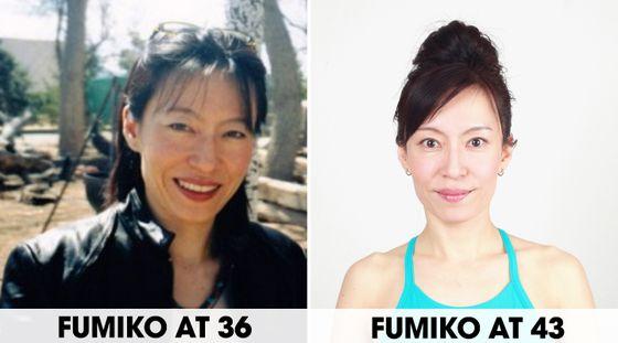 Tydzień z jogą twarzy. Dzień 7 - lifting (VIDEO)