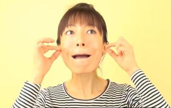 Tydzień z jogą twarzy. Dzień 1 - POLICZKI (VIDEO)