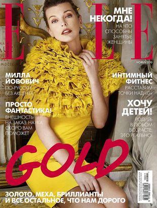 Milla Jovovich na dwóch lokładkach listopadowego Elle