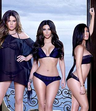 Stroje kąpielowe od sióstr Kardashian