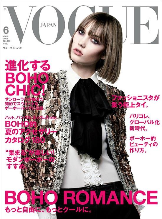 Karlie Kloss na czerwcowej okładce Vogue Japan