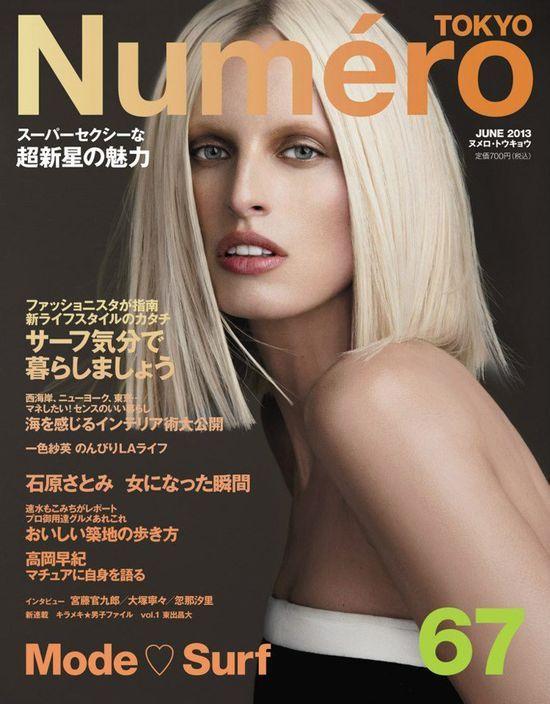 Karolina Kurkova na okładce Numero Tokyo (FOTO)