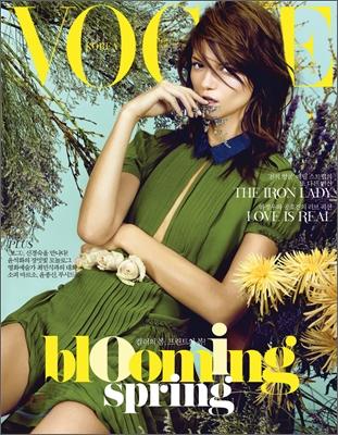 Kasia Struss na okładce Vogue Korea