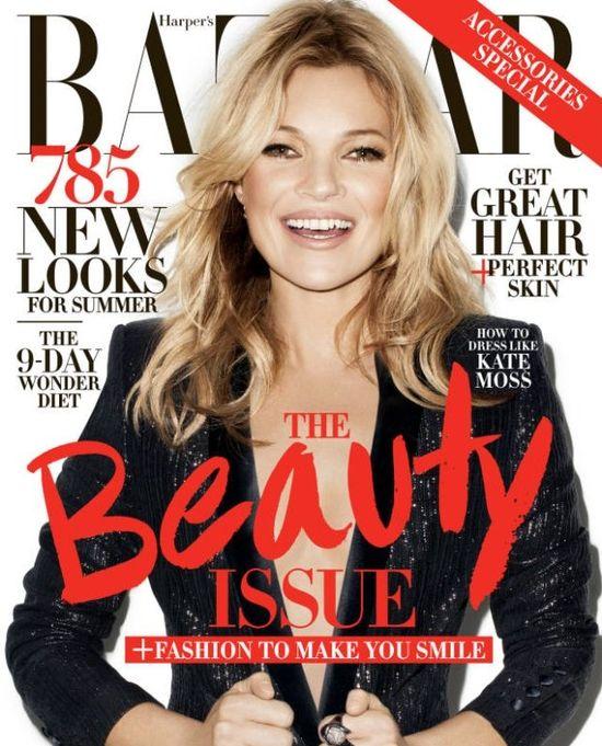 Kolekcja Kate Moss dla Topshop już coraz bliżej! (VIDEO)