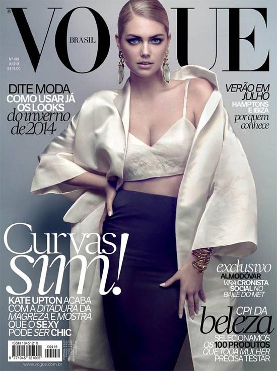 Seksowna Kate Upton na okładce Vogue