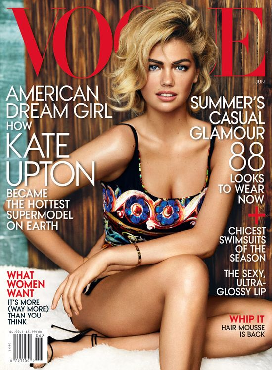 Kate Upton na kolejnej okładce magazynu Vogue