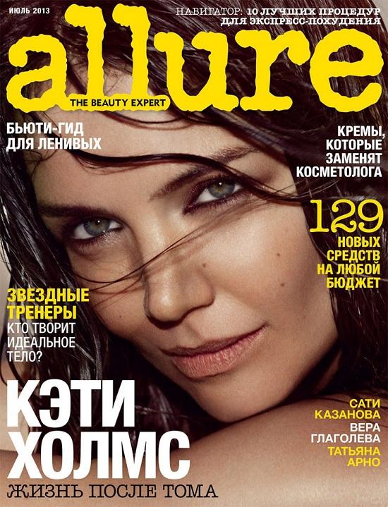 Seksowna Katie Holmes na okładce  Allure Russia