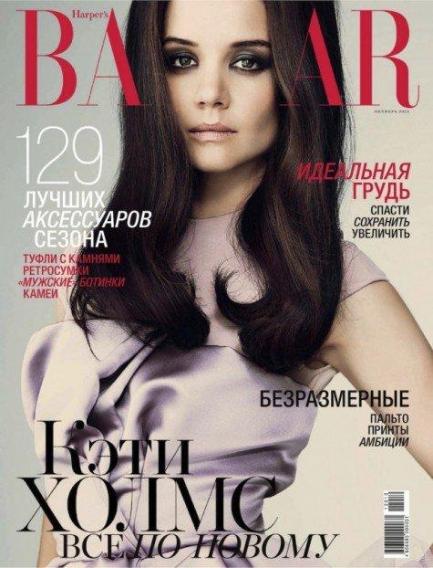 Katie Holmes na okładce rosyjskiego Harper's Bazaar