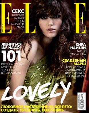 Keira Knightley w Elle Russia