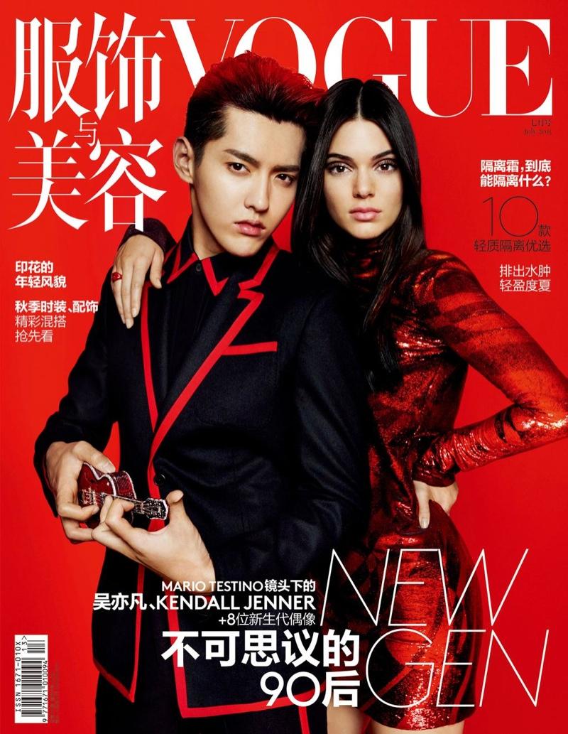 Zobaczcie WSZYSTKIE okładki Vogue z Kendall Jenner w roli głównej