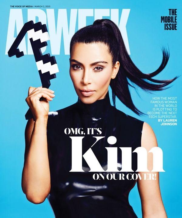 Kim Kardashian ma w kolekcji kolejną okładkę (FOTO)
