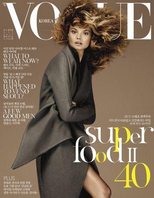 Magdalena Frąckowiak na okładce Vogue Korea