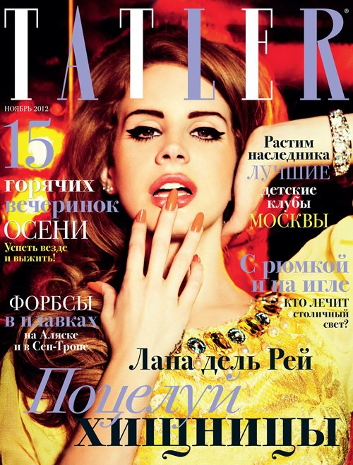 Lana Del Rey na okładce magazynu Tatler
