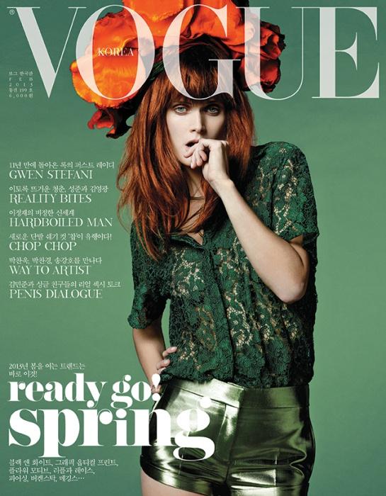Gosia Bela w Vogue Korea