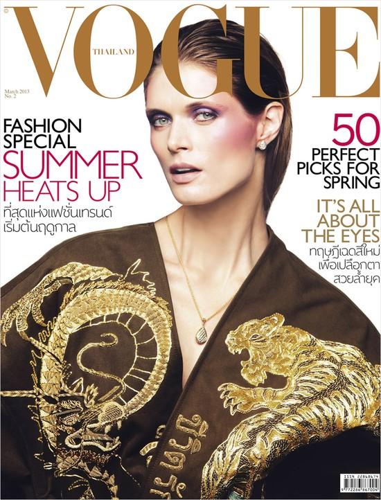 Gosia Bela na kolejnej okładce Vogue'a
