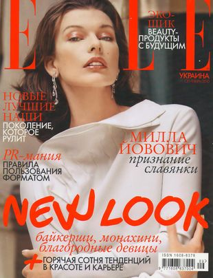 Milla Jovovich w obiektywie Marcina Tyszki