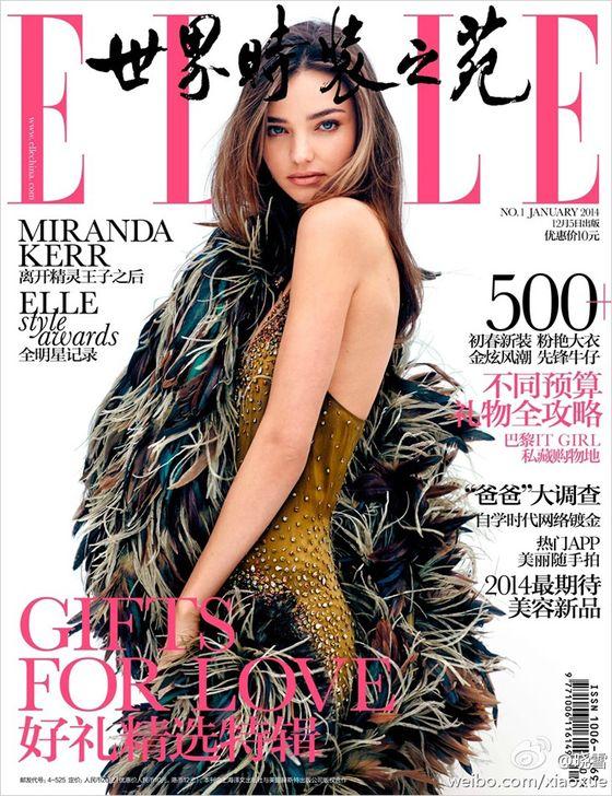 Miranda Kerr na dwóch okładkach Elle (FOTO)