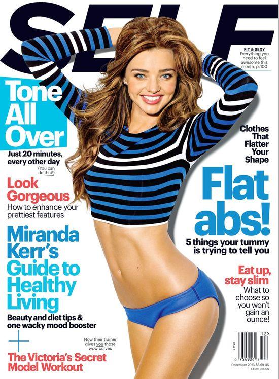 Miranda Kerr podzieliła się sposobami na idealną figurę
