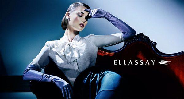 Monika Jagaciak w kolejnej kampanii Ellassay