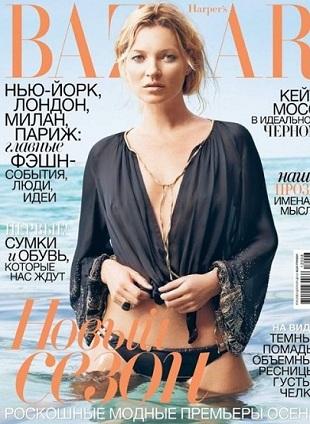 Kate Moss na okładce ukraińskiego Harper's Bazaar