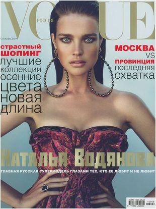 Dwie okładki z Natalią Vodianovą