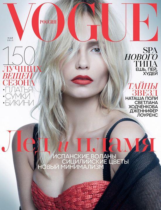 Natasha Poly na okładce Vogue Russia