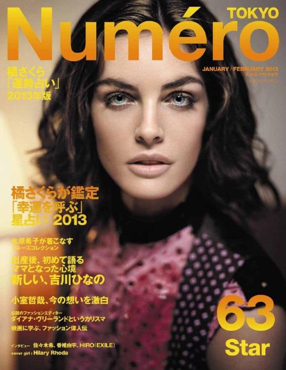 Hilary Rhoda na okładce Numéro  Tokyo