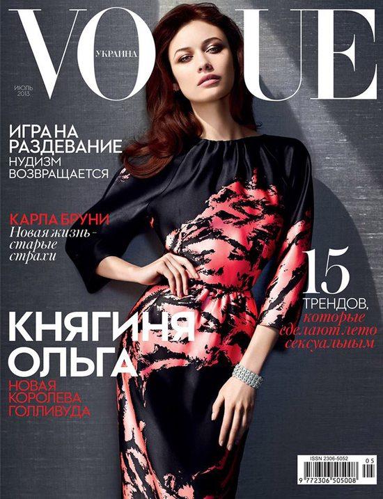 Olga Kurylenko na okładce Vogue Ukraine