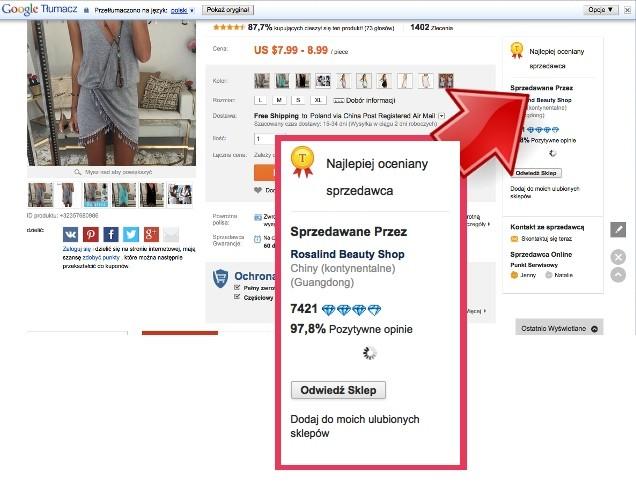 Jak kupować na Aliexpress?