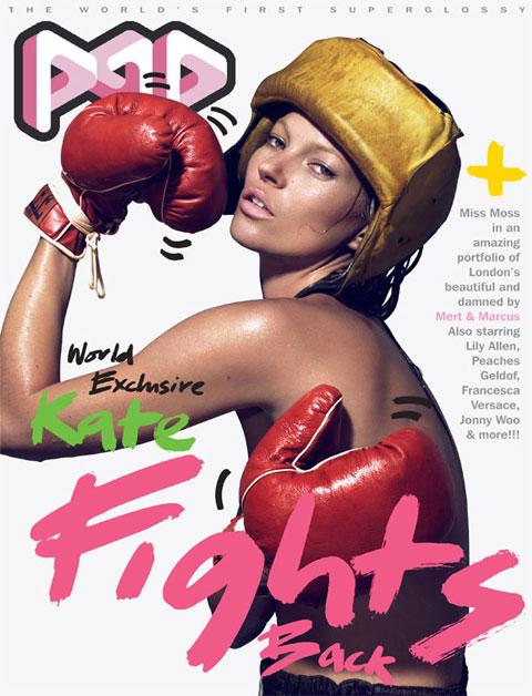Kate Moss na okładce POP (FOTO)