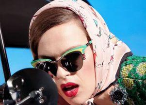 Retro okulary od Prady (FOTO)