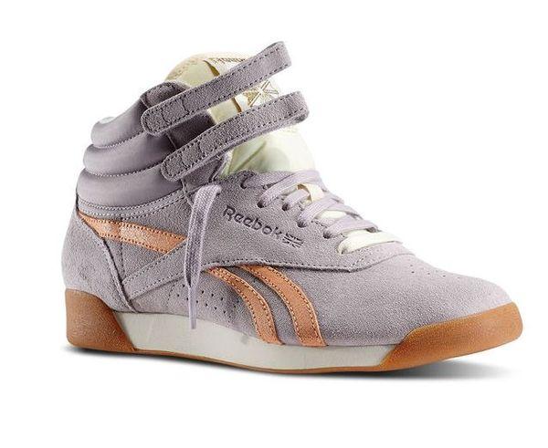 Jesienny przegląd butów sportowych (FOTO)