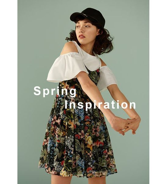 Reserved Spring Inspirations - Wiosenne inspiracje w młodzieżowym wydaniu