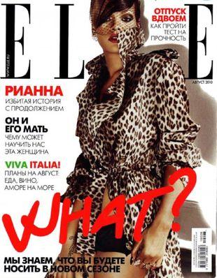 Drapieżna Rihanna w rosyjskim Elle