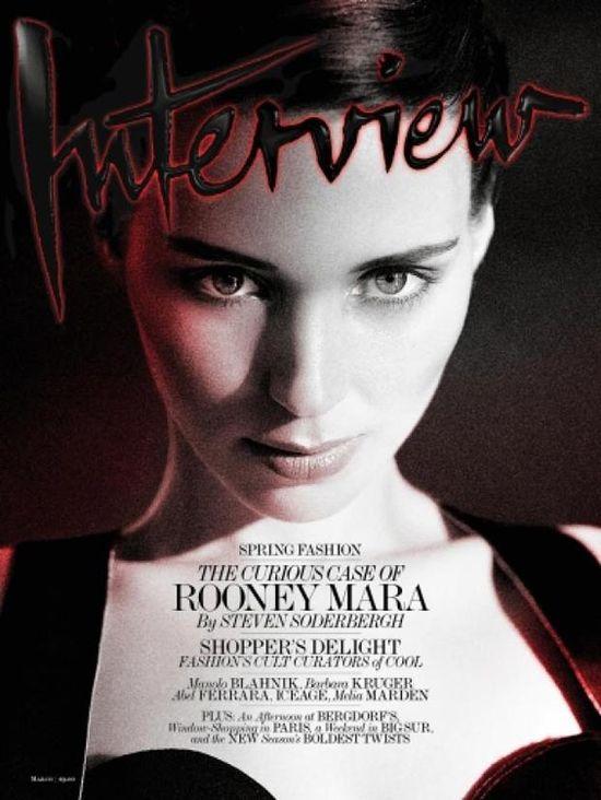 Odmieniona Rooney mara na okładce Interview