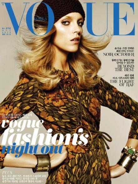 Anja Rubik w październikowym Vogue Korea