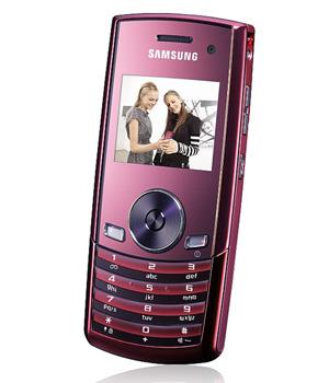 Nowy Samsung dla kobiet