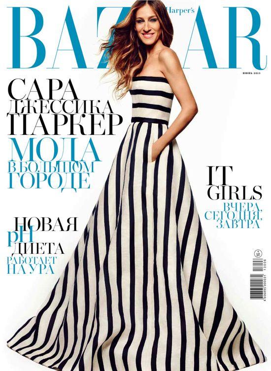 Sarah Jessica Parker w Harper's Bazaar Russia